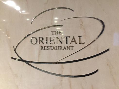 Britannia 6 July 2015 Oriental Restaurant main dining room